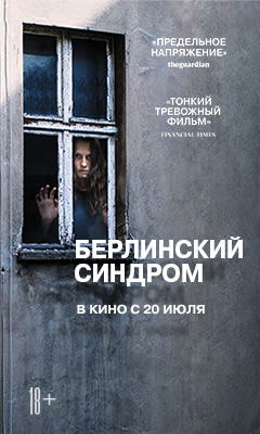 Смотреть порно фильм тюремные девочки с русским переводом фото 662-681