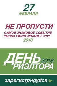 Подать объявление в катлог недвижимости в санкт-петербурге дать объявление бесплатно в днепропетровске строительство
